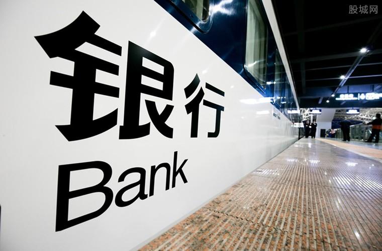 兑换外币的银行有哪些