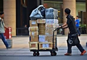 邮件快件包装管理办法发布 今年3月12日起施行