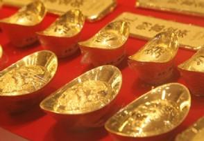 今年为何黄金大跌受美债券收益率上升影响
