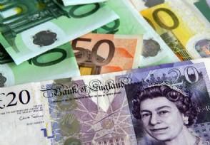 欧债危机产生的原因本文带你快速了解