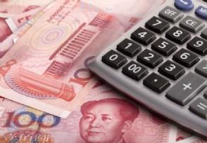 高收入者个人所得税计算分七个等级纳税