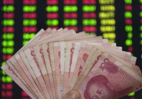 苏宁易购发业绩快报对股价的影响恐是利空?