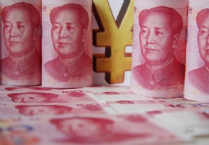 2021上海最低工资标准依旧是全国最高的