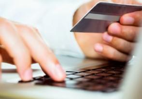 信用卡不被起诉的技巧掌握这几点非常重要