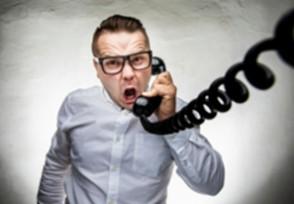 互联网金融举报电话建议赶快收藏!
