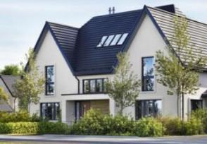 经适房和商品房房产区别价格上有什么不同?
