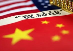 中美贸易战对百姓影响将要面对这5个问题