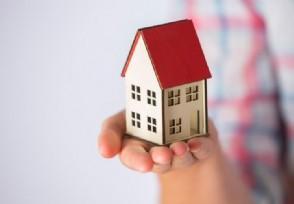 年轻人别再贷款买房了具体原因是什么?