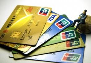 在银行办理信用卡好吗有什么卡片可选择