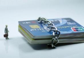 信用卡逾期八个月解冻钱还完可以申请吗