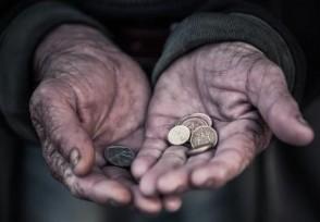贫富差距最大的国家这个国家拥有资源最多