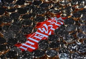 中国经济总量首次突破100万亿元国家实力越来越强