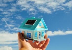 合肥买房需要什么条件 2021楼市走势如何?