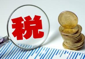 房产税如何计算缴纳主要分两种情况