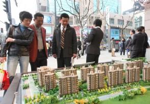 外地人在杭州买房条件这些信息要清楚