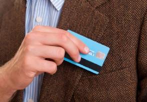 父母怎么还信用卡这几种方式都可以还款