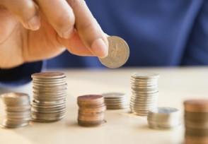 怎么理财收益最大投资者这些信息要清楚