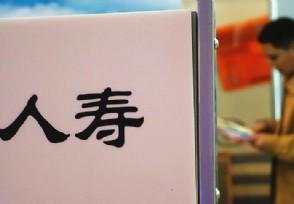 中国人寿欺骗员工怎么投诉通过这些途径投诉