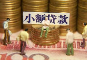 有什么贷款可以贷3万银行借贷也要满足条件