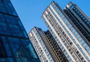 西安房价连涨58个月2021年还能买房吗?
