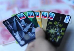 银行卡明细最多查几年不同银行规定有差异