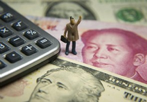 美联储降息对中国影响这三点了解一下!