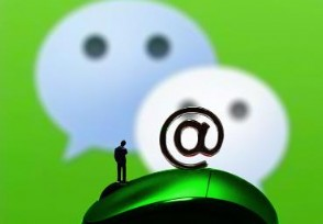 微信交易限制怎么回事什么原因所致?
