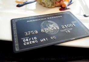 环球黑卡怎么激活额度来看看正确步骤