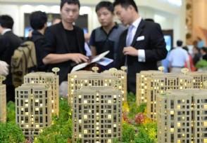 珠三角房价涨幅全国首位为何突然反超?