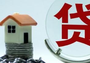 房贷没还完可以卖房吗具体操作方法有哪些