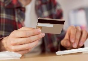 全球购骑士卡有什么用办卡需要费用吗