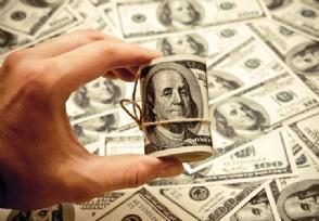 中国持美国国债是多少为何购买那么多?