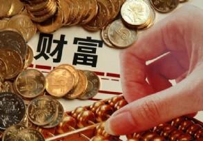 2021胡润全球富豪榜 哪些中国富豪上榜?