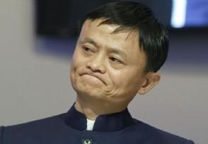 """马云大瓜预警最近又有新""""动作""""这次猛砸33亿元"""