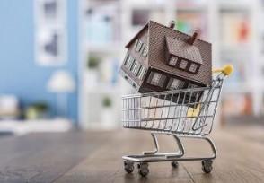 石家庄一次性购房补贴提高到30万建设人才强市