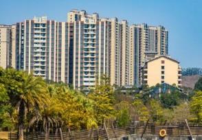 2021年房价是涨还是跌今年买房好吗?