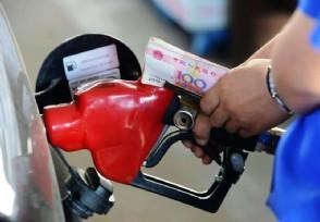 油价或首迎八连涨用车成本又要增加了