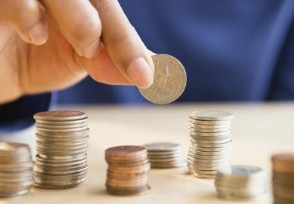 中低风险理财亏本金吗亏损几率大不大?