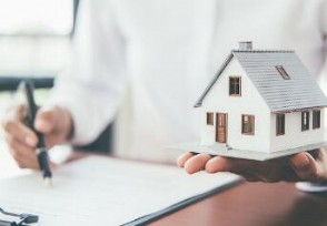 上海购房网签备案满5年后方可转让实施住房限售