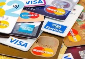 信用卡逾期多久会被起诉卡友要注意后果
