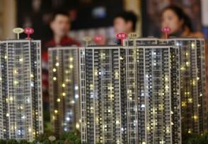 中国房价最低十大城市最便宜的房价多少钱?