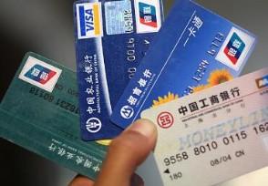 信用卡盗刷报案流程大家都要知道啦!
