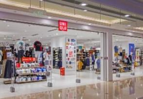 优衣库日本全线降价中国地区价格下降了吗?