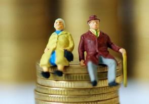 多国延迟退休年龄 中国也要有所行动了