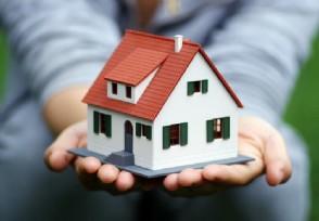 莫天全谈房地产金融避免垄断现象的出现