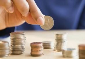基金和理财有什么区别哪个风险更大
