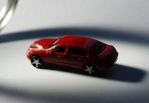 官方:取消对二手车交易不合理限制看相关规定