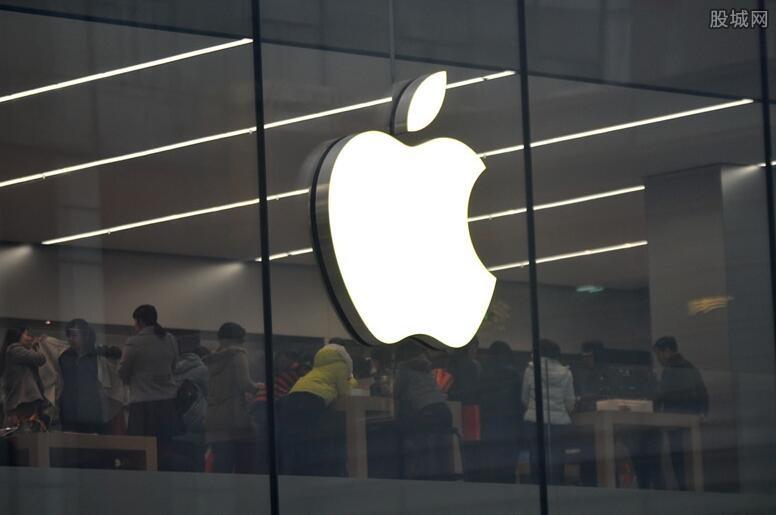 调查苹果公司