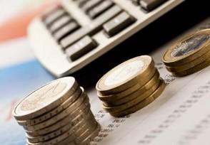 光大银行的理财产品有哪些预期收益高吗