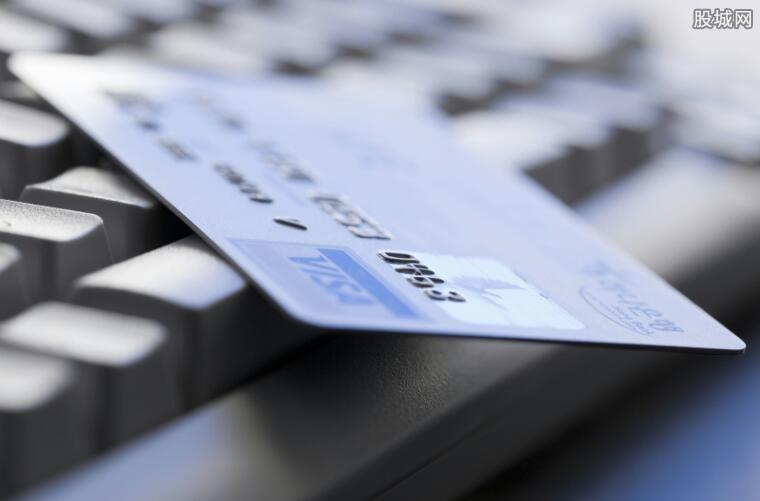 招行银行卡注销方式